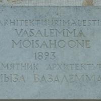 suvi2012-069